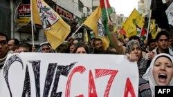 تظاهرات علیه حمله اسراییل به غزه در رامالله (عکس: AFP)