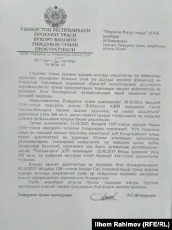 G'ijduvon tumani prokuraturasining yerning qonuniy olingani haqidagi javobi