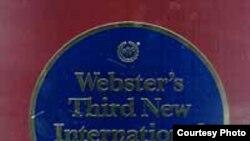 Кристофер Доббс: «[Вебстер] диффузировал в свой словарь то, что любил — демократию и горячую религиозность»