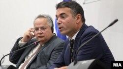 Архива: Грчкиот министер за надворешни работи Никос Коѕиас на средба со неговиот македонски колега Никола Димитров.