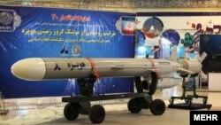 Иранның жаңа Hoveizeh 8 қанатты зымыраны. Көрнекі сурет