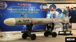 İran özünün yeni raketini nümayiş etdirir