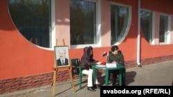 Belarus holds presidential election on December 19.