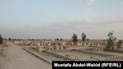مقبرة وادي السلام في كربلاء