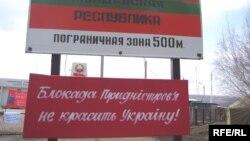 Pancartă sub drapelul transnistrean, cu inscripţia: Blocada Transnistriei nu face cinste Ucrainei, 19 martie 2006