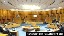 Sjednica Doma naroda Parlamentarne skupštine Bosne i Hercegovine, 21. jul 2020.