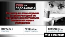 Официјален регистар на педофили во Македонија.