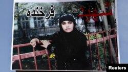 Плакат із написом «Мучениця Фархунда» на її похороні, Кабул, 22 березня 2015 року