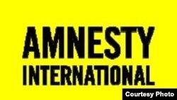 """""""Amnesty international"""" guramasynyň ýazgysy"""