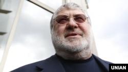 Игорь Коломойский (архивное фото)