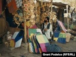 آرشیف، دکان تار و کاغذپران در کابل