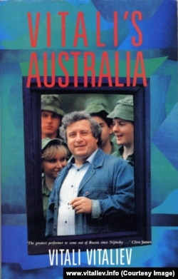 Обложка книги Виталия Витальева «Vitali's Australia»