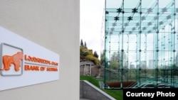 По данным экспертов, в настоящее время два крупнейших грузинских банка ТВС и Банк Грузии в совокупности владеют рядом крупных компаний