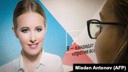 Журналистка рассматривает на экране веб-страницу Ксении Собчак. Москва, 19 октября 2017 года