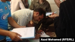 السليمانية: حملة جمع التواقيع لتعديل مسودة دستور الاقليم