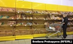 Псковский магазин
