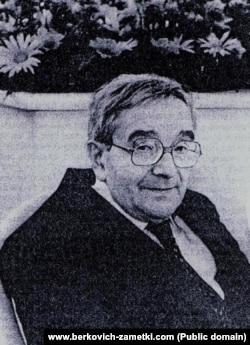 Яков Соломонович Лурье. Париж, 1992