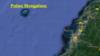 Anija lundronte për në ishullin e popullarizuar turistik Pulau Mengalum