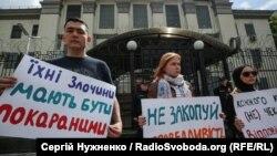 «Ніякої амністії кремлівським злочинцям» – фотогалерея