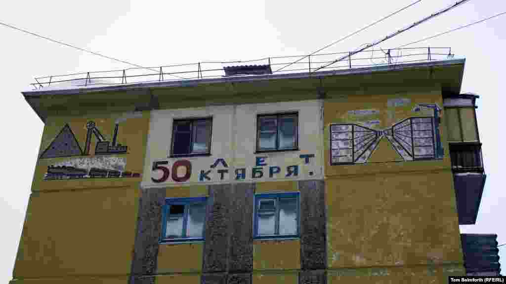 A mural celebrates the 50th anniversary of the 1917 October Revolution.