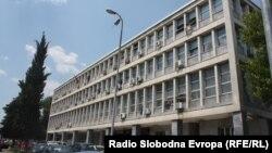 Апелацискиот суд во Скопје