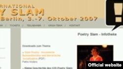 Скриншот официального сайта фестиваля slam2007.de