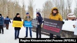Акция «материнского гнева» в российской Казани, 10 февраля 2019 года