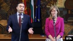 Шефовите на дипломатиите на Македонија и на Бугарија, Никола Димитров и Екатерина Захариева