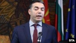 Министерот Никола Димитров