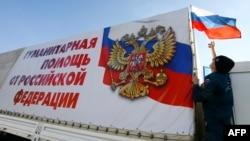 Росія заявляє, що невідомі вантажі, які вона незаконно вводить в Україну, є «гуманітарними конвоями»