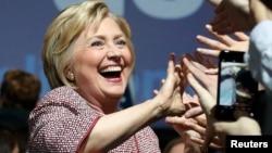 Хиллари Клинтон, АҚШ президенті сайлауына Демократиялық партия атынан түсуге үміткер.
