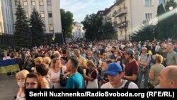 Митинг протеста против условий режима «всеобъемлющего прекращения огня» в Донбассе. Киев, 27 июля 2020 года.