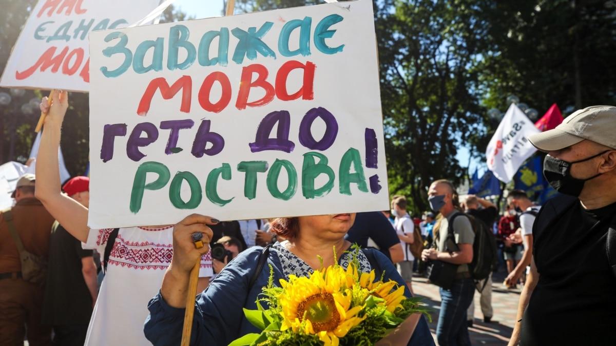 Атака на государственный язык Украины: пророссийские силы действуют синхронно – эксперт (обзор прессы)