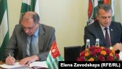 Соглашение, по мнению лидеров партий, подкрепит подписанный ранее межгосударственный договор между Абхазией и Южной Осетией