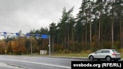 Беларуска-польскае памежжа