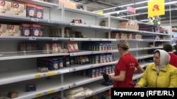 Супермаркет в Симферополе, 17 марта 2020 года