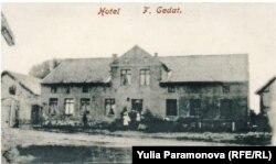 Как выглядело здание при немцах