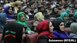 Pamje nga Parlamenti i Afganistanit