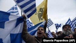 تظاهرات روز یکشنبه در تسالونیکی در شمال یونان در مخالفت با حضور هرگونه نام «مقدونیه» در مذاکرات نامگذاری