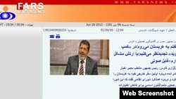 A screen grab of the Fars page containing the purported interview with Morsi