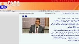 A screen grab from the Fars website of its alleged interview with Egyptian President-elect Muhammad Morsi