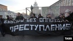 Акция оппозиции на Триумфальной площади в Москве 18 октября 2011 года