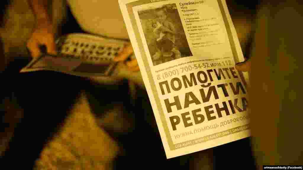 26 липня біля 11 години ранку зниклого Мусу Сулейманова знайшли мертвим. За версією російської поліції Криму, він потонув, ознак насильницької смерті російські силовики не виявили.  Як шукали Мусу Сулейманова – дивіться у фотогалереї