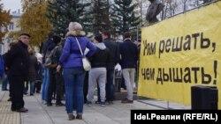 Митинг против строительства мусоросжигательного завода в Казани. Октябрь 2017 года