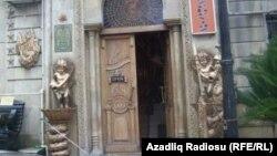 Təzəbəy hamamı, Bakı