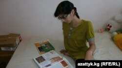 Зита Резаханова кітап оқып отыр. Қырғызстан, 30 тамыз 2012 жыл.