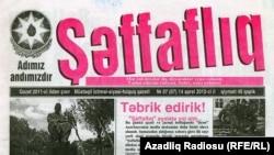 «Şəffaflıq» qəzeti