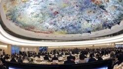 بیانیه انتقادی ۴۷ کشور در شورای حقوق بشر درباره ایران