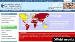 Акси сомонаи созмони Transparency International