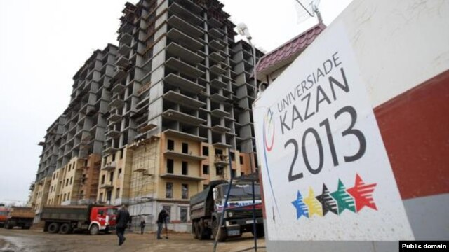 The construction of the Universiade Village in Kazan, pictured in March 2012.
